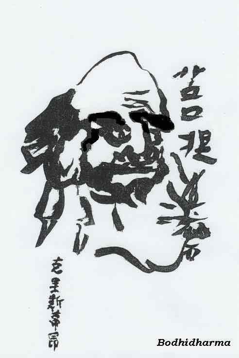 Peindre son Bodhidharma dans un souffle, aïe, aïe !!!